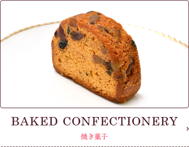 BAKED CONFECTIONERY